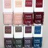 Nouveau au rayon manucure : les vernis Nail Colour de UNE