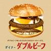 Des burgers vintage servis chez Mc Donald's