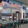 Oasis kebab - Sainte-Verge