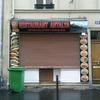 Restaurant Antalya - Paris 14