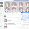 Facebook va proposer de la prise de rendez-vous pour les coiffeurs directement depuis les pages fans !