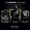 Style Master 2018 : que de nouveautés !