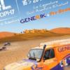 Generik sponsorise le 4L Trophy