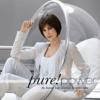 Pure?! Power par Ellen Wille