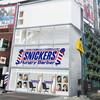 Snickers crée son salon de coiffure éphémère... et ça bad buzz !