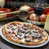 Cuisson pizza maison four