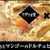 Pizza Kit Kat Japon