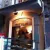 Plus vieille pizzeria monde