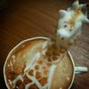L'art japonais s'invite dans votre café au lait