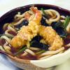 Soupe de Udon