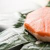 Types de sushis peu connus