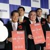Guide Michelin Japon