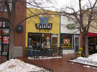 Falafel King - Boulder, Colorado: Shawarma et falafel - Photo 7