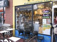 Falafel King - Boulder, Colorado: Shawarma et falafel - Photo 6