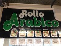 Rollo Arabico - Freiburg (Allemagne) - Photo 8