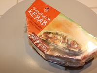 Sandwich Kebab de Leader Price - Photo 6