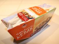 Sandwich Kebab de Leader Price - Photo 5