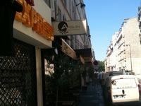 Pita Gyros de luxe - Apollon à Paris - Photo 6