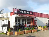 Chicken Curry et Chicken façon Grec - La Baraka à Ermont - Photo 9