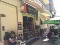 Gyros - Athènes (Grèce) - Photo 6