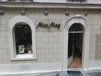 Miss Mag Paris 17