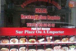 Pazarcik Kebab Mulhouse