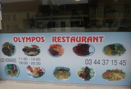 Olympos Restaurant Lacroix-Saint-Ouen