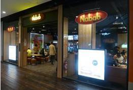 Nabab Kebab Aulnay-sous-Bois