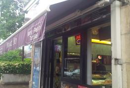 Mangez Moi Issy-les-Moulineaux