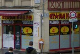 Kebab atlas Rouen