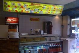 Restaurant Izmir Beauvais