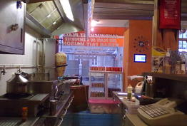 Kardelen Kebab Lyon