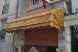 Arkadia Angers
