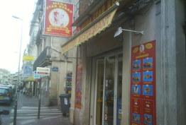 Mega Star Kebab Montpellier