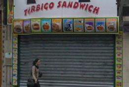 Tubigo Sandwich Paris 02