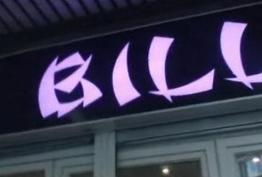 Kil Bill Paris 20