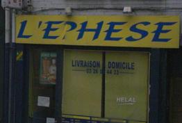 Ephèse Reims