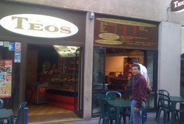Teos Kebab Limoges