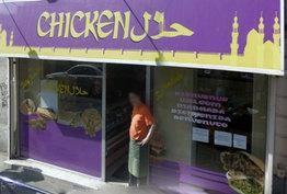 Chicken Aubervilliers
