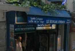 Le Souvlaki Paris 05