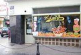 Le Kebab Aurillac