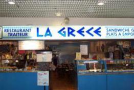 La Grèce Paris 13
