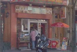 Sandwicherie rapide Alésia Paris 14