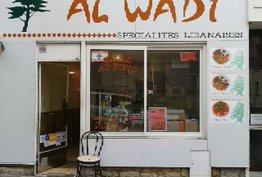 Al Wadi Caen