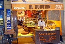 Al Boustan Paris 01