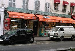 El Jawhara Paris 18