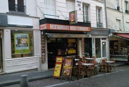 Restaurant Méditerranée Paris 06