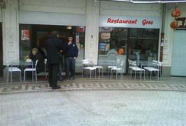 Le Mixte Montrouge
