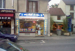 Restaurant Istanbul L'Haÿ-les-Roses