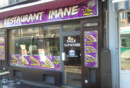 Restaurant Imane Saint-Denis
